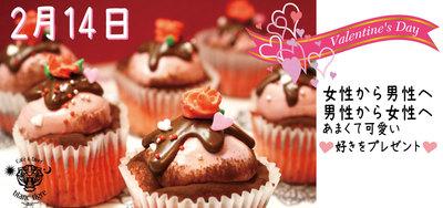 ブランティーグル ブランティーグル大須店 キャラクターケーキ ケーキ屋さん 名古屋のケーキ屋さん 名古屋のキャラクターケーキ専門店 キャラクターケーキ専門店 大須のケーキ屋 大須キャラクターケーキ 愛知県