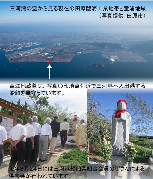 竜江地蔵尊を憶う:童浦校区コミ...