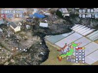 イエス様の警告、大阪大地震の前兆現象の確認と避難を