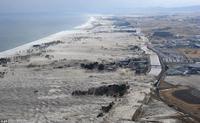千葉県東方沖大地震、切迫中か「予言の賢者さん」予言