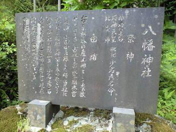 古墳探訪 大型古墳集成:1004 杉...
