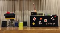 岐阜県羽島市の小学校行事でマジックショー出張