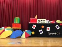 幼稚園イベントお値打ち出張マジックショーミッキー横田