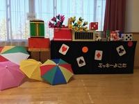 東京都調布市の保育園のお楽しみ会でマジックショー出張公演