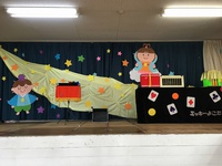 幼稚園向け楽しいマジックショー派遣東京