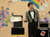 新潟県の保育園に2回目の出演が決定